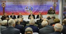 Российский Союз ветеранов участвовал во II Антифашистском конгрессе в Москве