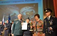 Иллюстрированное обозрение деятельности Белгородского регионального отделения Российского Союза ветеранов