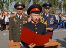 Представители Томского областного отделения Российского Союза ветеранов  участвовали в ежегодном кадетском мероприятии
