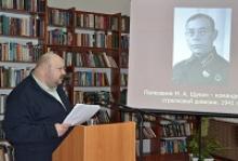 В Клину состоялась краеведческая конференция, посвящённая 75-летию освобождения Клина от немецко-фашистских