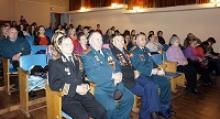 III Внеочередная отчётно-выборная конференция Удмуртской республиканской общественной организации Российского Союза ветеранов