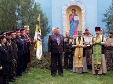 В Восточном Крыму прошёл четвёртый крестный ход-автопробег, посвящённый памяти русских воинов, павших в Крымской войне 1853-1856 гг.