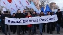 Вологда отпраздновала вторую годовщину возвращения Крыма и Севастополя в Россию