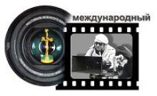 ХV Международный фестиваль военного кино имени Ю. Н. Озерова, посвящённый  75-летию Сталинградской битвы, состоится в Туле и Тульской области 18-22 сентября 2017 года