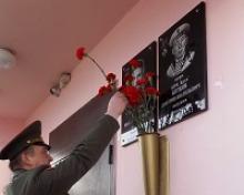 Активисты Вожегодской  районной  организации Российский Союз ветеранов участвовали в  открытии памятных мемориальных досок  в честь земляков-героев