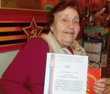 Екатерине Александровне Павловой,  ответственному секретарю Зареченского Совета ветеранов, 85 лет