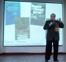 Члены Калининградского областного отделения Российского Союза ветеранов участвовали в праздновании 110-й годовщины создания подводных сил России