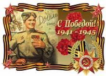 Поздравления с Днём Победы из регионов