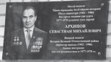 """""""Пенсионер Чувашии"""" о ветеранах Великой Отечественной войны"""