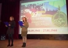 Ветераны участвовали в патриотическом мероприятии в Переславском кинофотохимическом колледже, посвящённом полному снятию блокады города Ленинграда
