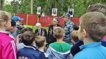 Калужское региональное отделение Российского Союза ветеранов работу с молодёжью во время каникул не прекращает