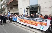Протест против проведения в Риге шествий в честь легионеров Waffen SS.