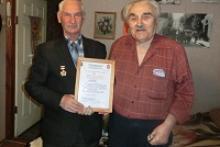 Ветерану Великой Отечественной войны Михаилу Придоновичу Придонову исполнилось 95 лет