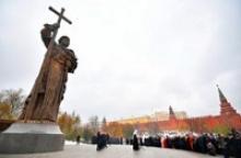 Делегация Российского Союза ветеранов участвовала в церемонии открытия памятника князю Владимиру на Боровицкой площади в городе-Герое Москве