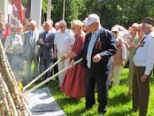 Делегация Российского Союза ветеранов участвовала в традиционной встрече ветеранов партизанского движения и подпольщиков, участников Великой Отечественной войны 1941 – 1945 годов