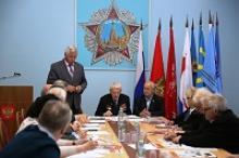 В Российском Союзе ветеранов состоялось плановое заседание комиссии по патриотическому воспитанию молодежи