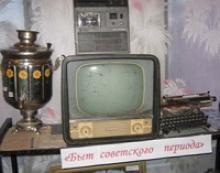 Краеведческий музей Зеленогорской средней школы воспитывает у молодёжи уважение к землякам, их прошлому и среди более двух десятков школьных музеев Семикаракорского района занимает первое место