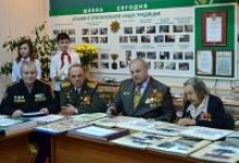Члены Вологодского регионального отделения Российского Союза ветеранов участвовали в праздновании 90-летия со дня образования средней школы № 2 города Грязовца
