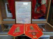 Музею средней общеобразовательной школы № 41 города Твери вручены знаки общественной признательности от Российского Союза ветеранов