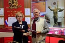 """Заключено соглашение о сотрудничестве между Российским Союзом ветеранов и Российским обществом """"Знание"""""""