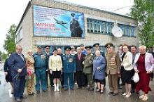 В чувашском посёлке Ибреси отметили 100-летие лётчика-истребителя Героя Советского Союза А. П. Маресьева, где он, уже на протезах, заново учился управлять самолётом