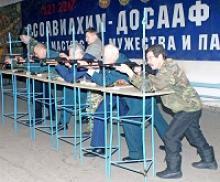 Чувашская  республиканская организация Российского Союза ветеранов и региональное отделение ДОСААФ РФ организовали и провели соревнования по стрельбе из пневматической винтовки среди районных команд ветеранов и школьников