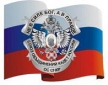Вечная память суворовцу Алексею Шишкову