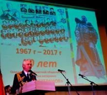 Свердловскому региональному отделению Российского Союза ветеранов 50 лет
