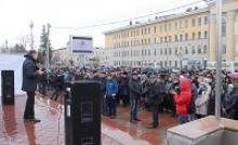 Представители Томского регионального отделения Российского Союза ветеранов приняли участие в митинге памяти погибших от террористического акта 3 апреля в Санкт-Петербурге