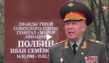 """Телерадиокомпания """"Звезда"""" сообщила в своём сайте о том, что для ульяновских кадетов """"провели занятие, посвященное легендарному летчику Полбину"""""""