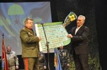 Вечер памяти, посвященный трагической гибели 6-ой роты 104-го парашютно - десантного полка Псковской дивизии