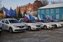 В Калужской области состоялся автопробег, посвященный 30-летию вывода советских войск из Афганистана