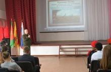 Урок Мужества, посвящённый 75-летию Победы на Курской дуге