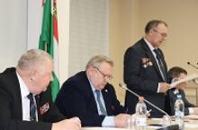 В Доме правительства Калужской области состоялась внеочередная конференция Калужского регионального отделения РСВ