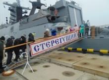 Экскурсия школьников на корабли Балтийского флота