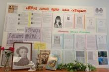 В Казани состоялась встреча, посвященная 220-летию со дня рождения Александра Сергеевича Пушкина