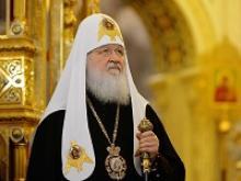 Поздравление по случаю 10-летия Интронизации Патриарха Московского и всея Руси Кирилла