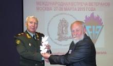 «Российский Союз ветеранов» совместно с членами Межрегиональной общественной организацией «Гармония мира» проводят акцию «Мост пожеланий поколений»