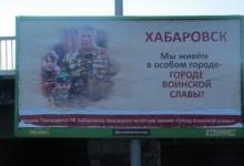 Генерал армии М.Моисеев: Возмутительный инцидент с неоказанием неотложной медицинской помощи ветерану – повод как минимум для серьезного разбирательства