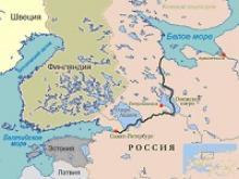 Беломорско-Балтийский канал и создание Северного морского флота в канун Великой Отечественной войны 1941-1945 гг.