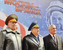 В День космонавтики в Брянске открыли памятник Юрию Гагарину