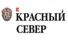 Областная газета Вологодчины рассказывает