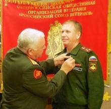 Ветераны Кузбасса отметили 20-летие своей организации