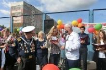 Члены Тульского областного комитета Российского Союза ветеранов в День знаний проведи уроки Мужества