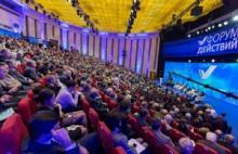 Общероссийское общественное движение «Народный фронт «За Россию» и ветеранское движение