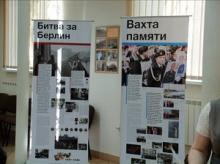 В Гурьевске Калининградской области по инициативе ветеранов открыт Центр патриотического воспитания