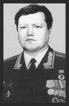 Скончался генерал-майор в отставке Владимир Евгеньевич Гудилин