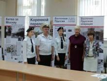 Создатели Центра патриотического воспитания в городе Гурьевске рассказывают