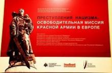 Делегация Российского Союза ветеранов приняла участие в открытии выставки «Советские военнопленные в Норвегии»