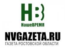 """Сообщает газета Ростовской области """"Наше ВРЕМЯ"""""""